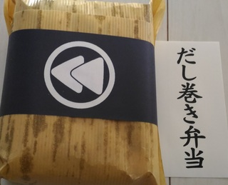 0116_dasimaki1.jpg