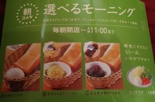 0204_komedaasa.jpg