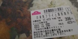 0423_siromisakanaobento.jpg