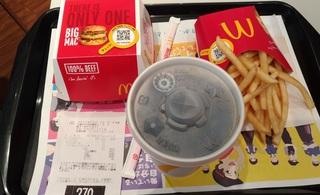 0628_bicmac_lunch.jpg