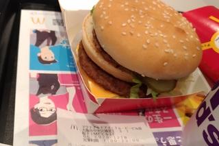 0628_bicmac_lunch1.jpg