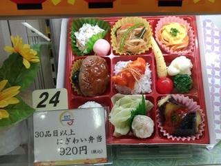 20170716_shinkansen_obento.jpg