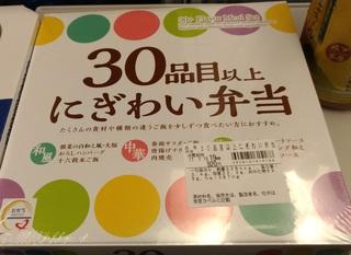 20170716_shinkansen_obento1.jpg