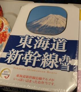20170716_shinkansen_obento_tokaido.jpg