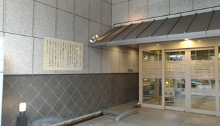 20170818_superhotel_awaza_tyoshokubaikingu1.jpg