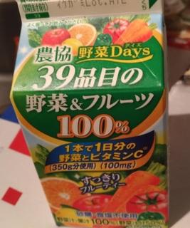 20170906_yasaijuce.jpg