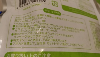 avocado_20180812_3.jpg