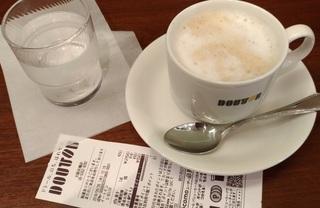 cafe_rate_doutour20180926.jpg