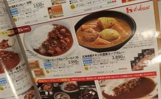curry_201808.jpg