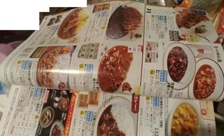 curry_201808_2.jpg