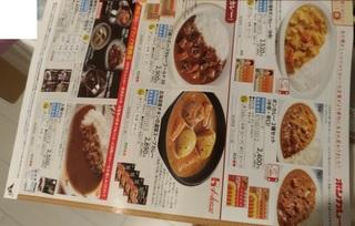 curry_201808_3.jpg