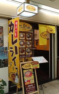 curry_osaka_umeda_20180904.jpg