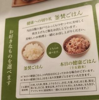 karaage_teishoku_osaka_shinsaibashi_lunch1.jpg