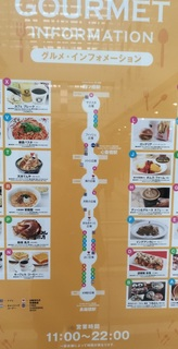 karaage_teishoku_osaka_shinsaibashi_lunch8.jpg