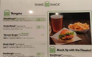 shakeshack_umeda_hanshin201806_7.jpg