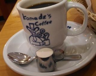 0204_komedaasa1.jpg