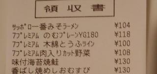 0218_sebunyasai1.jpg