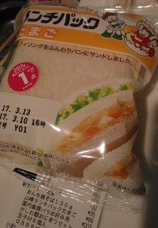 0313_rantipaku.jpg