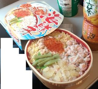 20170716_shinkansen_obento_kaisendon1.jpg