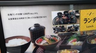 20170726_osaka_risen_tabehodai1.jpg