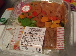 20170901_kinpirarekon_wasarada.jpg