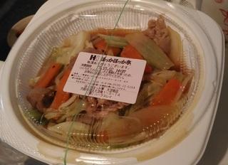 20171003_hokkahokkatei_yasaibento.jpg