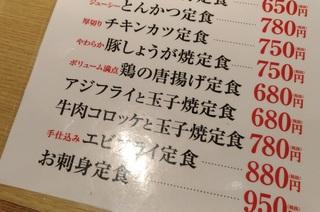 20180121_tenma_ginsyarigokotei_tikinkatu2.jpg