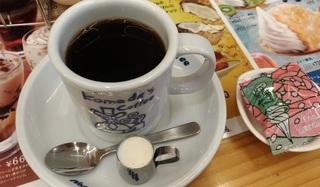 coffe_comeda_0518_2.jpg