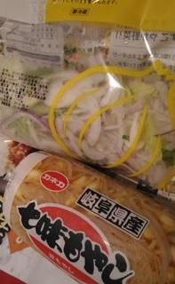 hichimi_moyashi_tamanebi_sarada20180816.jpg