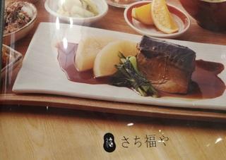 karaage_teishoku_osaka_shinsaibashi_lunch2.jpg