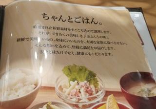 karaage_teishoku_osaka_shinsaibashi_lunch3.jpg