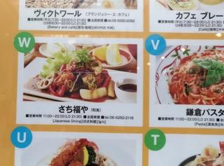 karaage_teishoku_osaka_shinsaibashi_lunch7.jpg