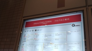 kenta_special_menu_0626_osaka_2.jpg