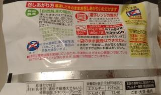kurokosho_green_soybeens201808_1.jpg