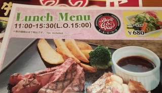 lunch_0611_osaka_abeno_hambarg_.jpg