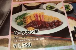 lunch_0611_osaka_abeno_hambarg_1.jpg