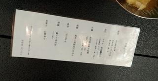 osaka_hotel_fukushima_gurume_1.jpg