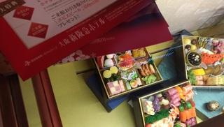 osechi_2020_yoyaku.jpg