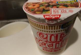 ramen_gohan_cup_noodle_.jpg