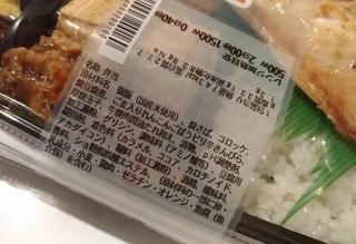 sakana_bento_seven_makunouti_.jpg