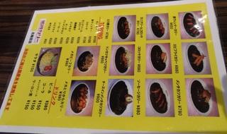 semba_curry_osaka_nakatsu20180918_6.jpg