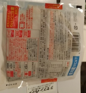 seven_7syu_tonjiru_eiyo1.jpg