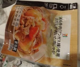 seven_jagaimo_nikujaga.jpg