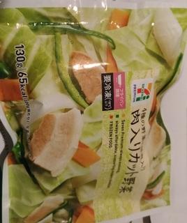 seven_nikuiri_cut_yasai_reito1.jpg