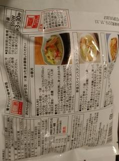 seven_nikuiri_cut_yasai_reito2.jpg