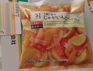 seven_reito_jagaimo_bekon.jpg