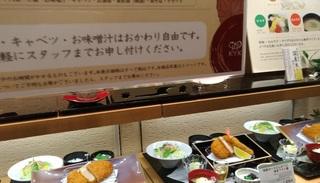 tonkatsu_osaka_0521.jpg