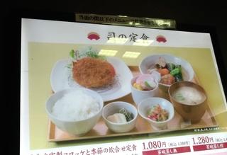 umeda_hankyu_tsukasa_.jpg