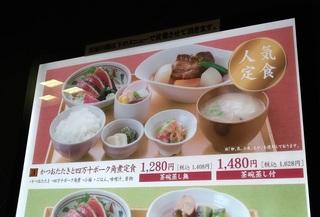 umeda_hankyu_tsukasa_2.jpg