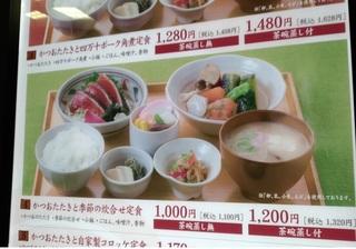 umeda_hankyu_tsukasa_3.jpg